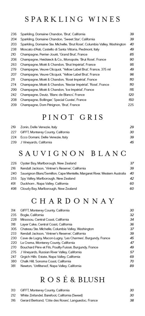 Carnival's Fahrenheit 555 wine list with prices